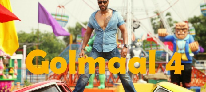 Did You Spot Rohit Shetty In Golmal 4's Title Track?