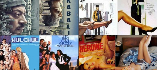 Oh God! Top Bollywood Movie Posters that are Blindly Copied, and Deserves a Grand Salute!